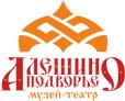 Музей-театр Алешино Подворье